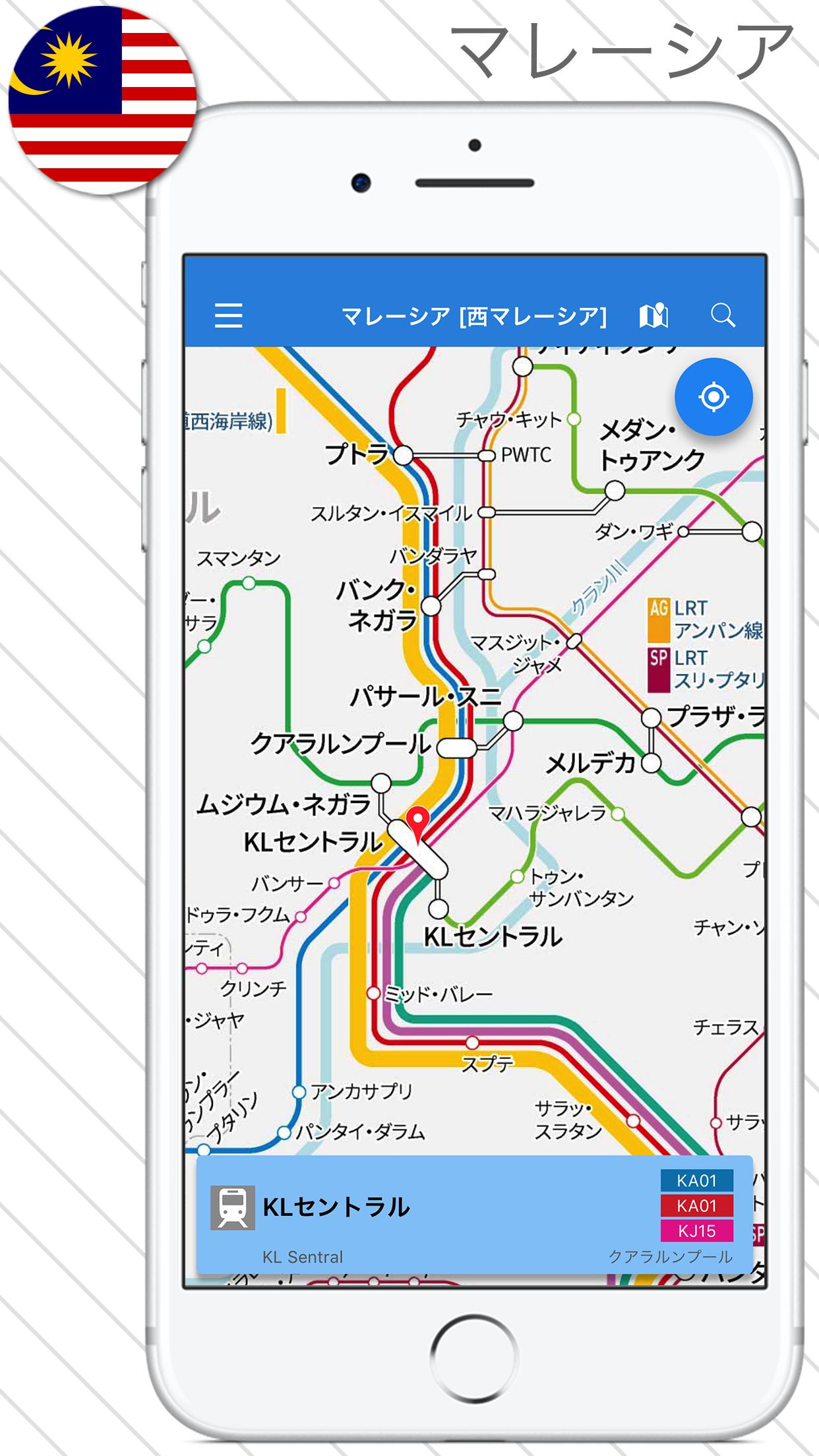 sc_iphone_MY