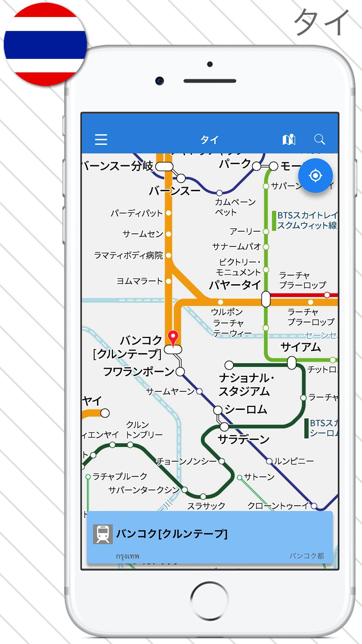 sc_iphone_TH