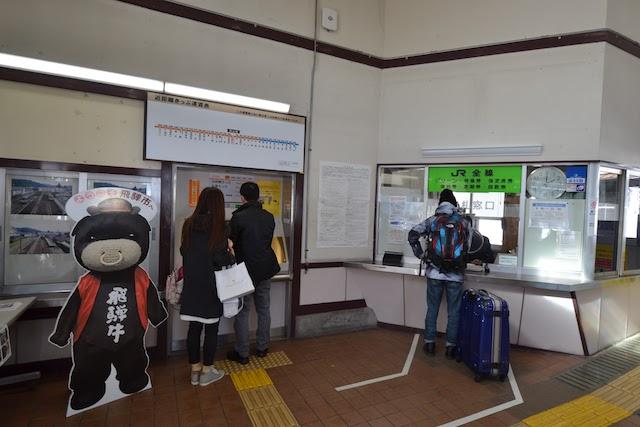 飛騨古川駅きっぷうりばにいる飛騨牛マスコット「ひだくろ」