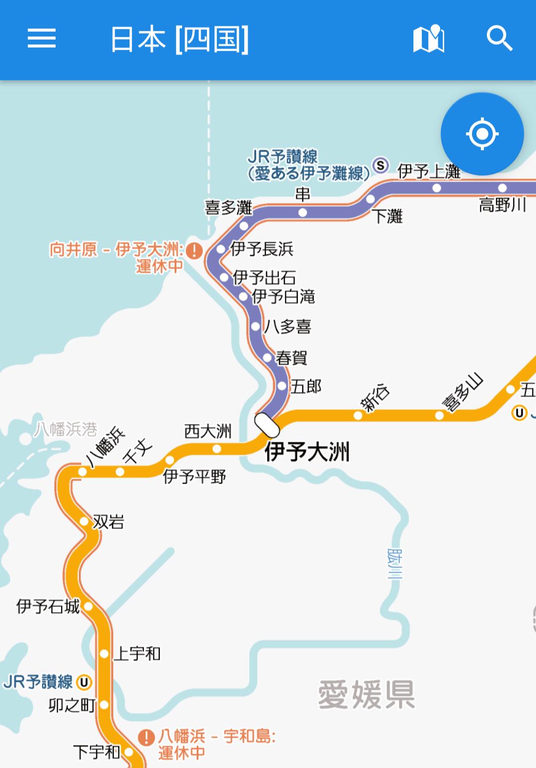 JR予讃線の伊予市〜八幡浜駅間(山回り)が運転再開
