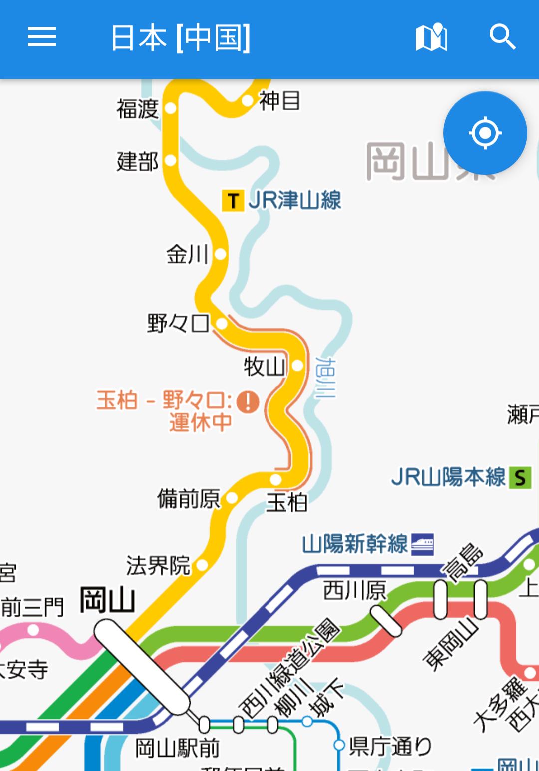 津山線岡山〜玉柏駅間、野々口〜津山駅間が運転再開