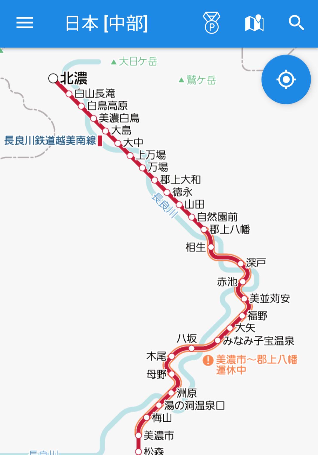 長良川鉄道の郡上八幡〜北濃駅間が運転再開