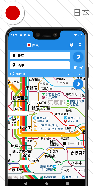 sc_android_pixel_3xl_v5_0_JP_ja