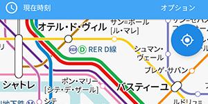 アプリ「乗換路線図」のフランス路線図画面