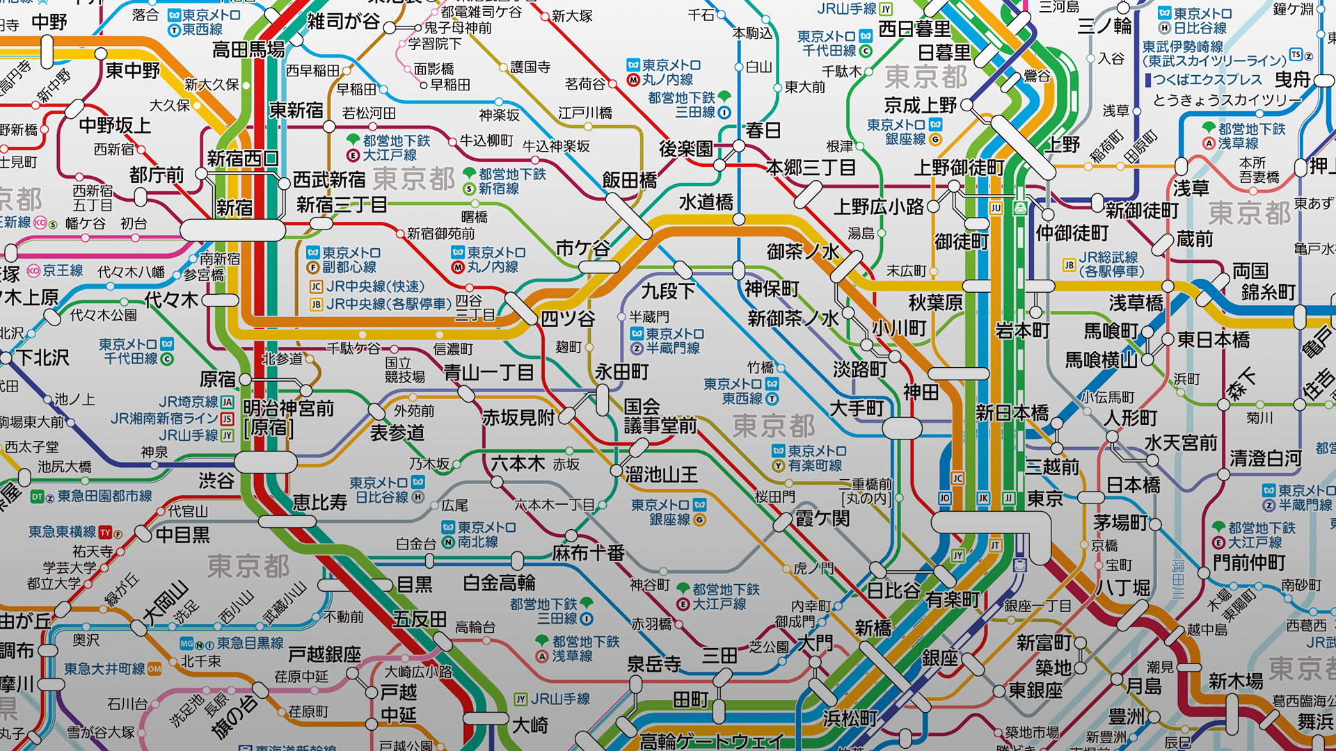 東京(日本語)