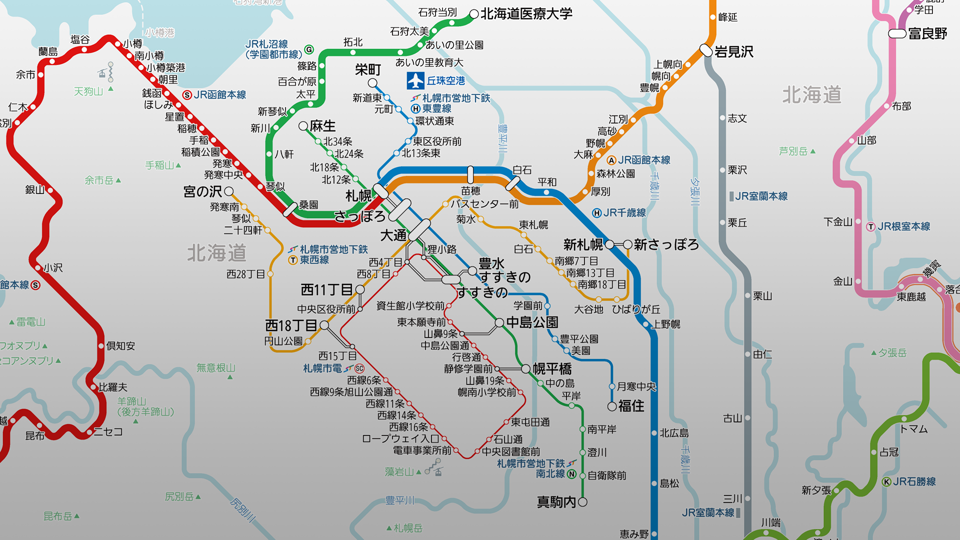 札幌(日本語)