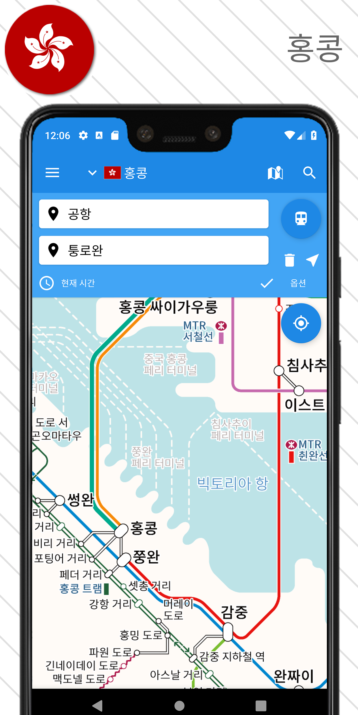 sc_android_pixel_3xl_v5_0_HK_ko