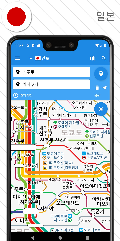 sc_android_pixel_3xl_v5_0_JP_ko