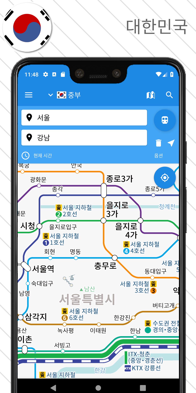 sc_android_pixel_3xl_v5_0_KR_ko