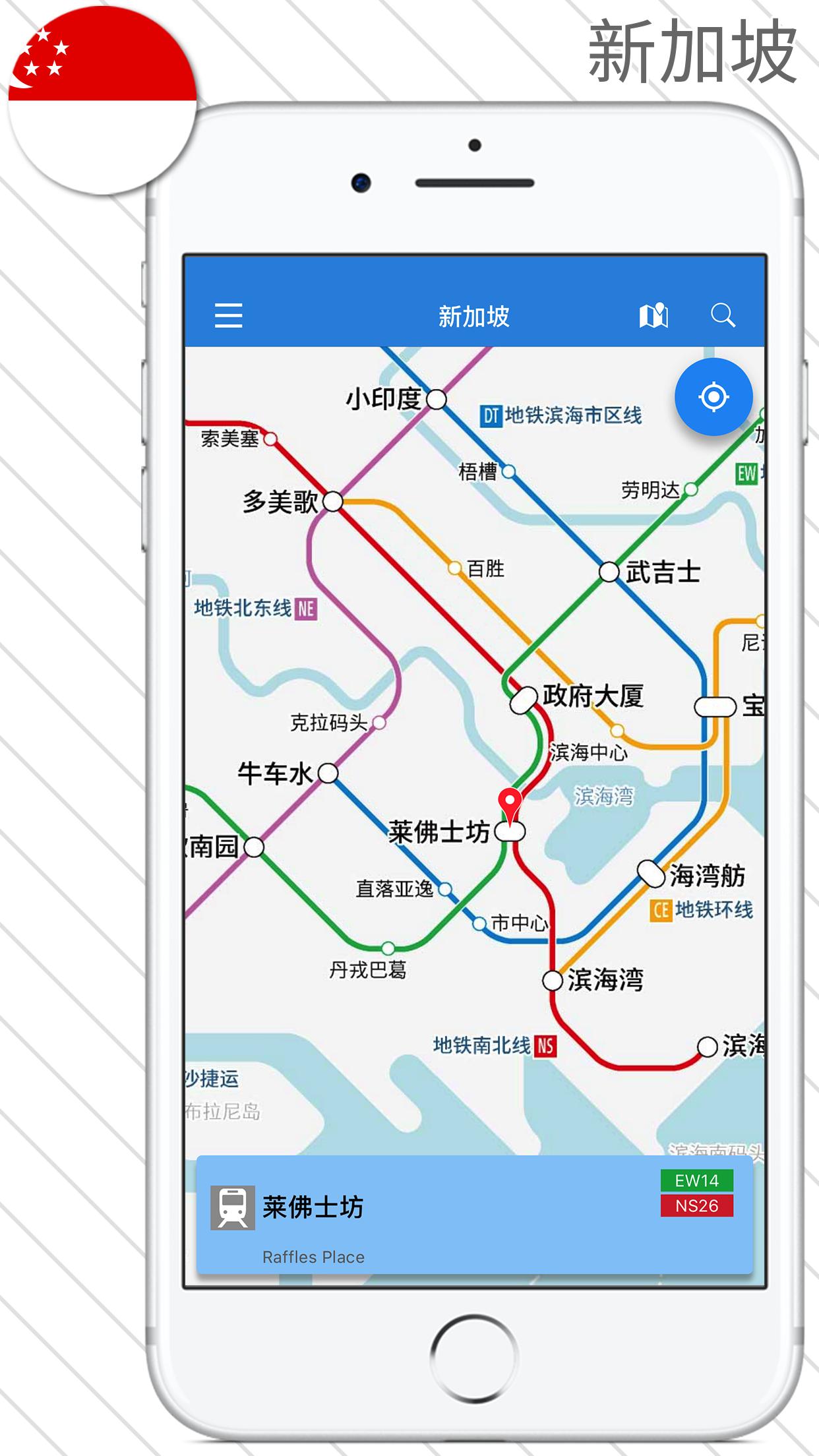 sc_iphone_SG