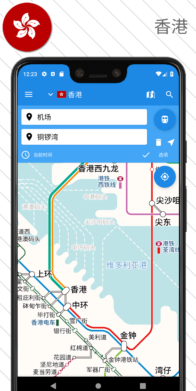 sc_android_pixel_3xl_v5_0_HK_zh-Hans