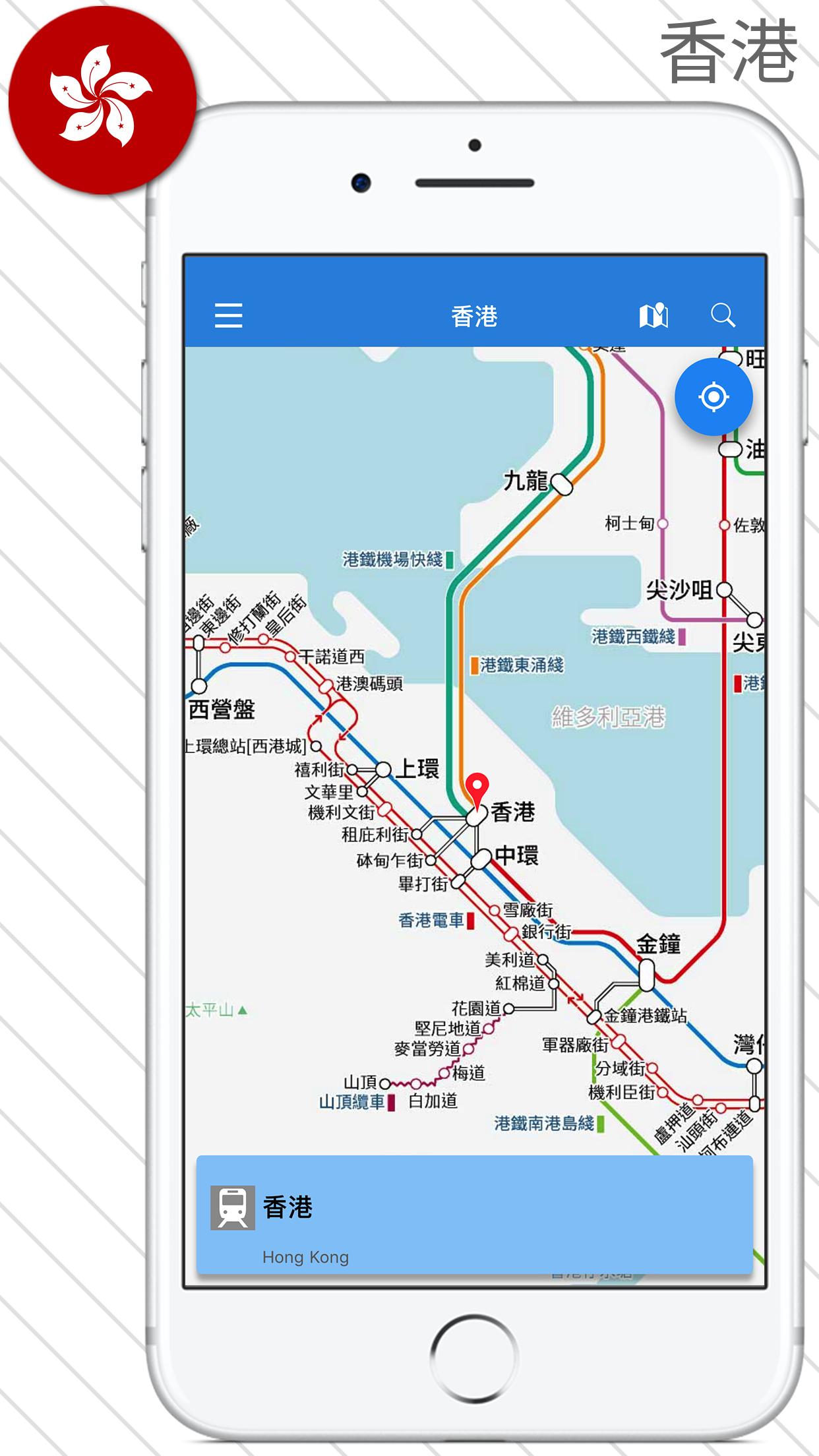 sc_iphone_HK